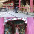 Photos: 輪王寺大猷院(日光市)夜叉門袖塀