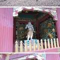 輪王寺大猷院(日光市)夜叉門