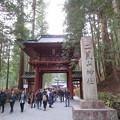 Photos: 日光二荒山神社(栃木県)