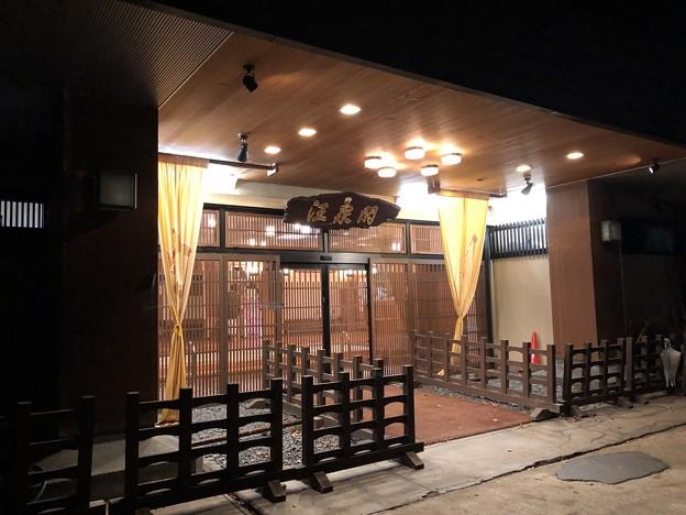 宝川温泉 汪泉閣(みなかみ町)