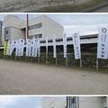 小幡陣屋・楽山園(甘楽町小幡)ミニチュア