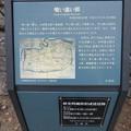 小幡城喰違郭(甘楽町小幡)