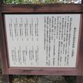 崇福寺(甘楽町小幡)位牌堂