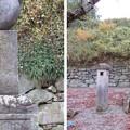 崇福寺(甘楽町小幡)織田信雄墓