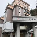 Photos: 伊香保温泉 大江戸温泉物語伊香保(渋川市)