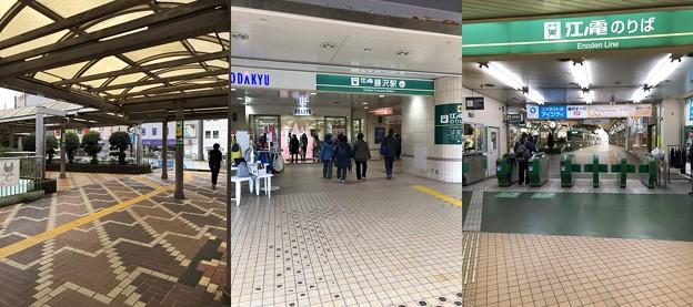 江ノ電藤沢駅(神奈川県藤沢市)