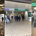 Photos: 江ノ電藤沢駅(神奈川県藤沢市)