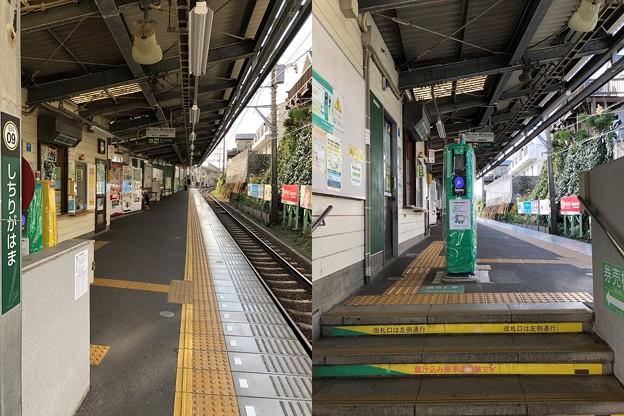 江ノ島電鉄 七里ガ浜駅(鎌倉市)