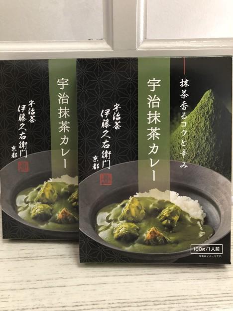 宇治抹茶カレー(*'Д'*)