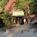 八大神社(左京区)皇大神宮社