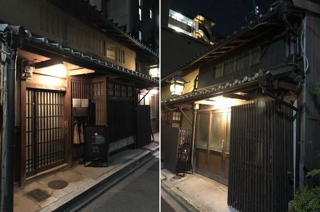 はる家 Aqua(下京区)