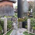 Photos: 寺田屋(伏見区)旧地