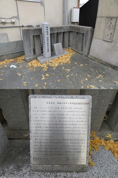 坂本龍馬避難の材木小屋跡地(伏見区)