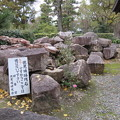 御香宮神社(伏見区)伏見城跡残石