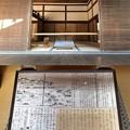 龍安寺(右京区)方丈