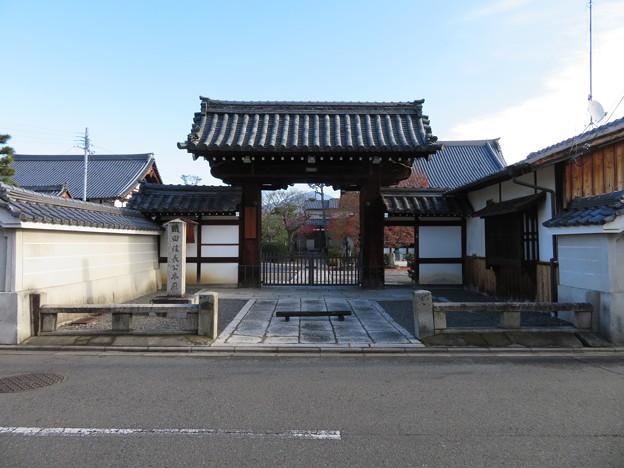 Photos: 阿弥陀寺(上京区)山門