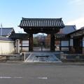 阿弥陀寺(上京区)山門