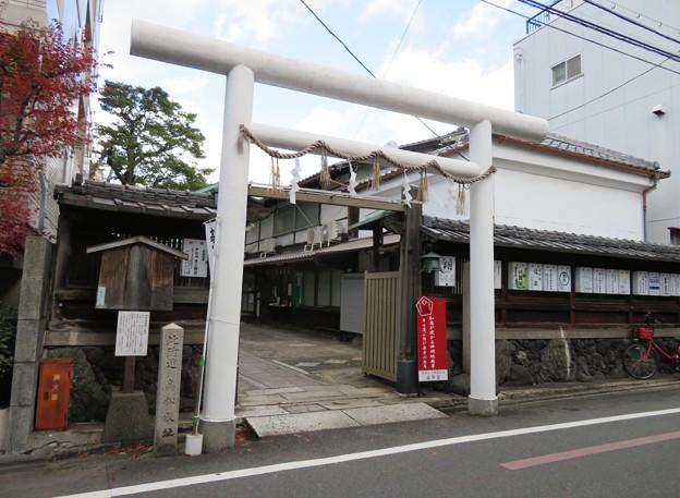 高松神明神社/高松殿址(中京区)