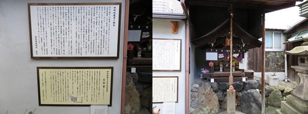 高松神明神社/高松殿址(中京区)神明地蔵尊(真田幸村念持仏)