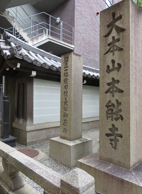 本能寺(中京区)