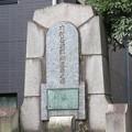 大村益次郎遭難之碑(中京区)