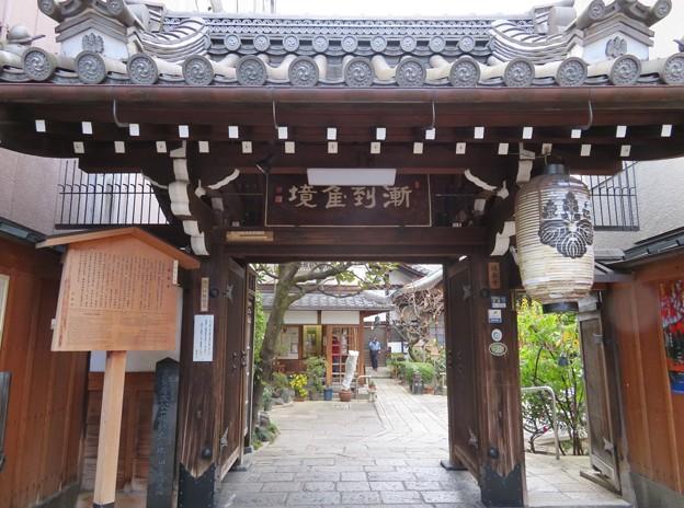 Photos: 瑞泉寺(中京区)山門