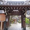 瑞泉寺(中京区)山門