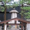 瑞泉寺(中京区)豊臣秀次公供養塔(空石櫃)