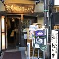 Photos: 神田らーめん わいず(内神田)
