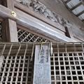 Photos: 三井寺(園城寺。大津市)閼伽井屋