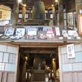Photos: 三井寺(園城寺。大津市)霊鐘堂・弁慶引摺鐘