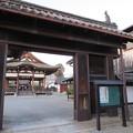 Photos: 若宮八幡神社(大津市)移築 犬走り門