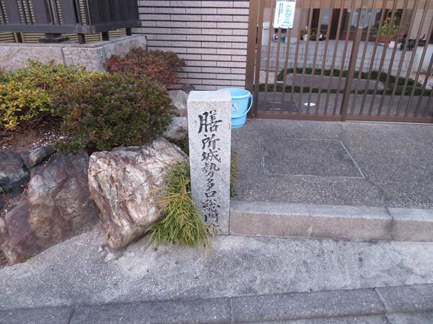 膳所城/旧東海道(大津市)勢田口総門跡