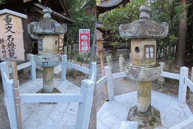建部大社(大津市)石燈籠