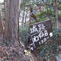 観音寺城(近江八幡市)馬場丸