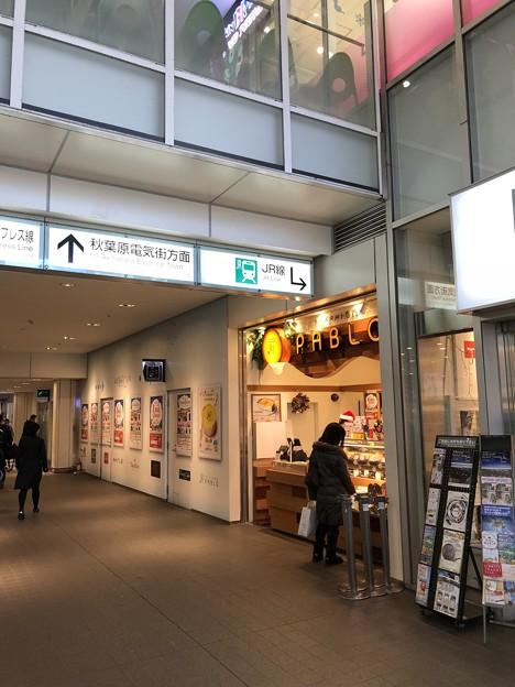 焼きたてチーズタルト専門店 PABLO 秋葉原店