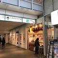 Photos: 焼きたてチーズタルト専門店 PABLO 秋葉原店