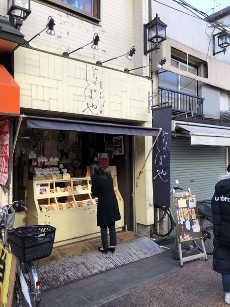 やなか しっぽや(台東区)
