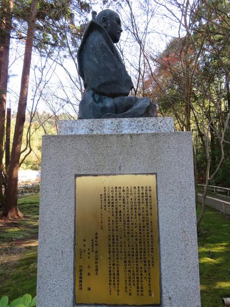 龍潭寺(彦根市)石田三成像