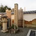 写真: 善正寺(左京区)豊臣秀次公一門之供養塔