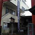 三河稲荷 (本郷)