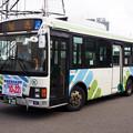 PA085467-e01