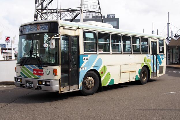 PA085472-e01