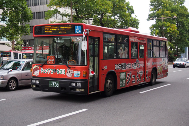 PA095938-e01