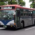 PA095948-e01