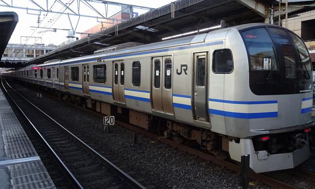 JR東日本横浜支社E217系(秋の津田沼駅にて)