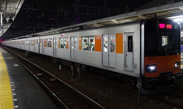 東武スカイツリーライン50050系(第59回有馬記念の帰り)