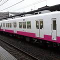 写真: 新京成電鉄新京成線8000形