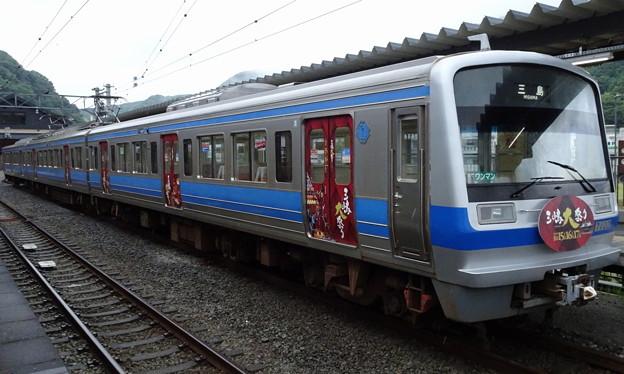 伊豆箱根鉄道駿豆線7000系