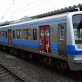 写真: 伊豆箱根鉄道駿豆線7000系